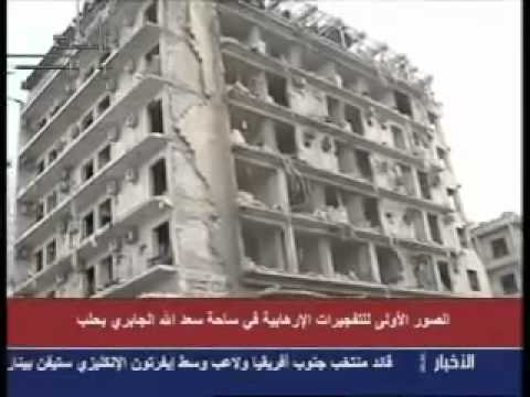 Syria - Terrorist bombings in Saadallah Al Jabri Square in Aleppo leave 27 Martyrs