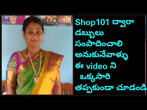 HOW TO EARN MONEY WITHOUT ANY INVESTMENT//REFER AND EARN MORE//KALYANI