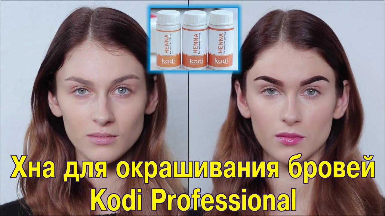 Уход за волосами(Ч1)-Окрашивание волос хной(ДО и ПОСЛЕ) - YouTube