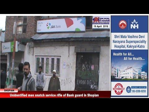 Unidentified men snatch service rifle of Bank guard in Shopian