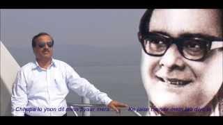 Chuppa Lo Youn Dil Mein Pyar Mera- KARAOKE - RAFIQ SHAIKH