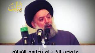 ما هو مصير من لم يسمع بالإسلام