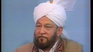 Urdu Khutba Juma on September 4, 1992 by Hazrat Mirza Tahir Ahmad