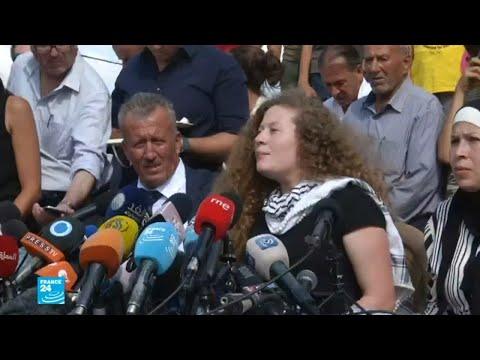 مؤتمر صحفي لعهد التميمي بعد خروجها من سجن إسرائيلي