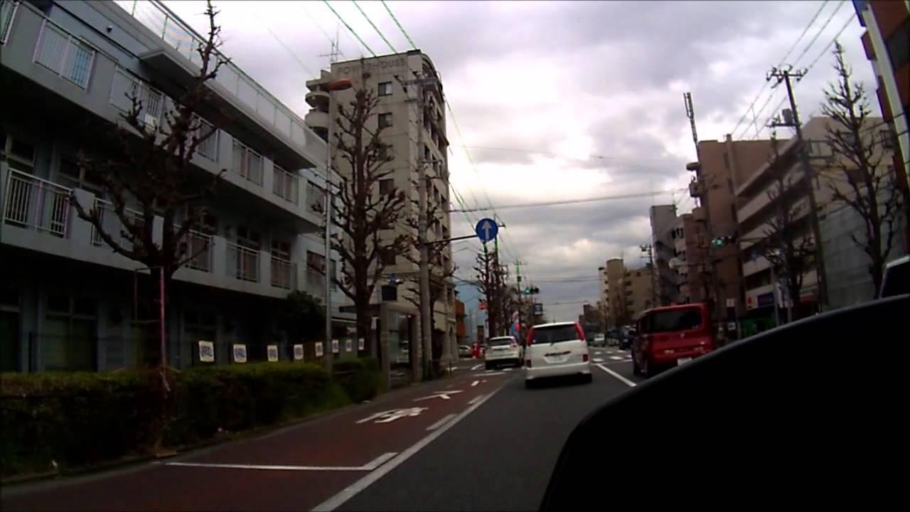 バイク車載動画】国道132号(上...