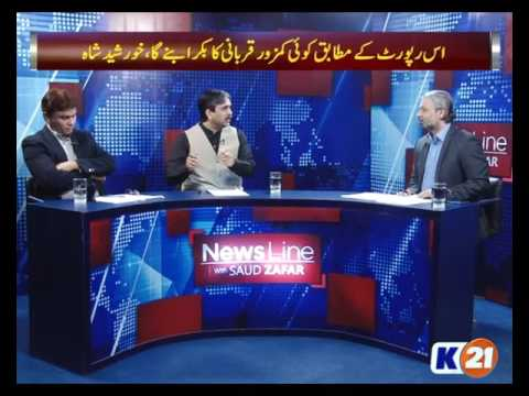 NewsLine with Saud Zafar - Dawn Leaks after Panama Leaks, Political Protests everywhere