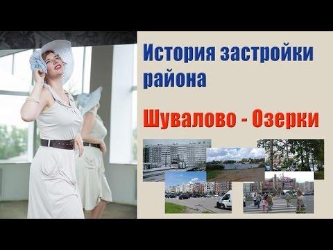 Переезд в Санкт-Петербург | Квартирный переезд | Купить квартиру в Выборгском районе