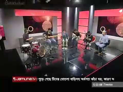 lalon live jamuna