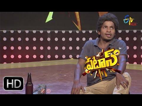 Patas   Yadamma Raju Performance   17th September  2018   ETV Plus