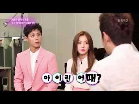 아이린 박보검 은연중 본심이... Irene Park bo gum