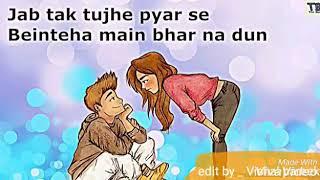 Best what's app status videos Haan mere pass tum raho jaane ki baat na karo