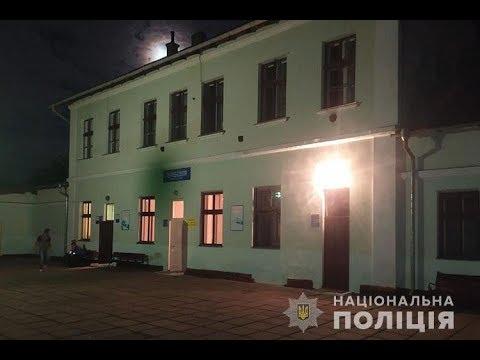 Телеканал ІНТБ: Під потягом загинув мешканець Теребовлі