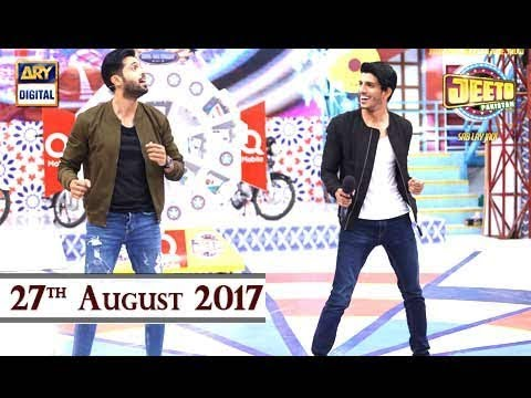 Jeeto Pakistan - Special Guest : Mohsin Abbas Haider - 27th August 2017 - ARY Digital show