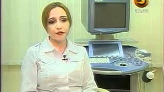 Обследование перед беременностью(Обследование перед беременностью., 2012-05-03T16:53:30.000Z)