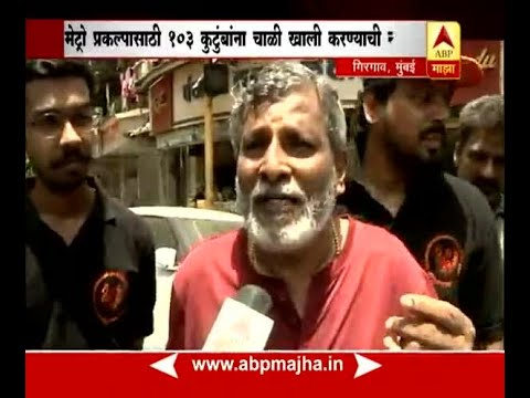 Girgaon, Mumbai : Public Reaction on Metro 3 Work