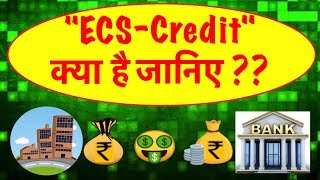 What is ECS - Credit (Electronic Clearance Service) ?? (HINDI)