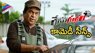 Race Gurram Comedy Scenes | Brahmanandam enters as Kill Bill Pandey | Allu Arjun | Shruti Hassan
