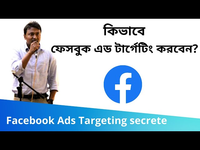 3. Facebook Ads Targeting Tutorial (ফেসবুক এড টার্গেটিং) | Facebook Marketing Bangla Tutorials 2020