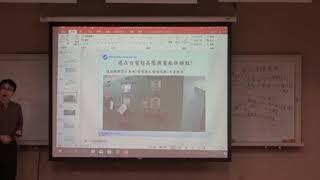 高壓用戶裝置 AMI 17-2 | 柯佾寬 老師