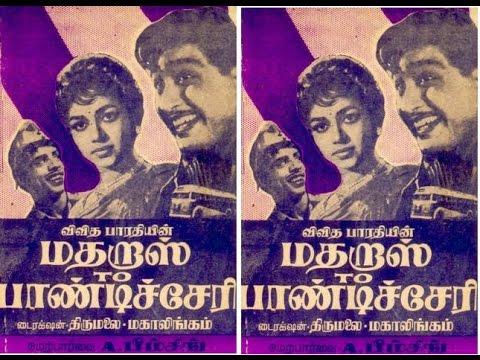 Madras To Pondicherry Full Movie HD