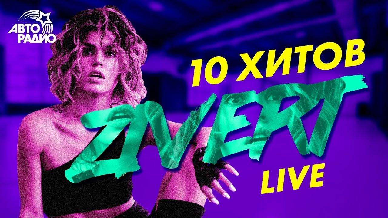 КВН 2019 Встреча выпускников 23112019 ИГРА ЦЕЛИКОМ Full HD