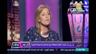 السفيرمزهرنعمان منفعلا رداعلي دينا فاروق :أنا مش بعيد عن العراق أنا إعتقلت من أمريكا وخطف إبني هناك