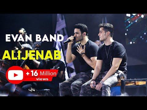 Evan Band Alijenab Music Video (موزیک ویدیوعالیجناب - ایوان بند )