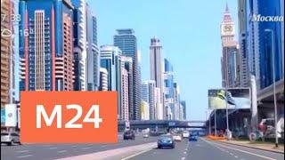 Смотреть видео Худшие дороги мира - Москва 24 онлайн