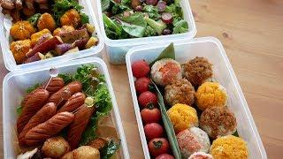 ピクニック弁当アイデア picnic bento box