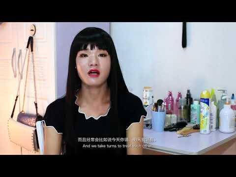 Mumu / Coco -- Crossdressing in Beijing 《木木/可可  ——变装在北京》