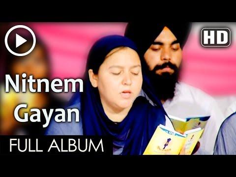 Japji Sahib | Nitnem Gayan | Sukrit Trust