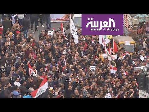 رعب في بغداد.. رصاصات قاتلة من سيارات مجهولة تستهدف المتظاهر  - نشر قبل 5 ساعة