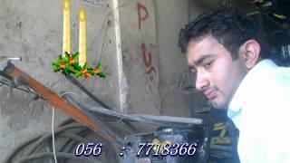 Pakistan Ring tone Sohni dharti flute
