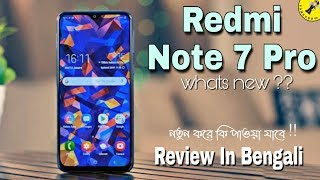 Redmi Note 7 Pro   Bangla Review   Whats Actually New ??