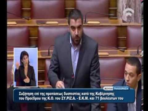 Συνταγματικό πραξικόπημα: Βουλή των 297 και όχι των 300!