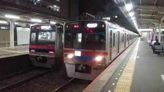 2021年5月31日 京成3700形 通勤特急成田空港行き 八千代台発車