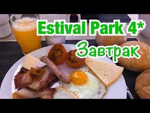 Estival Park 4* / Завтрак / Корпус 2 / Испания / Коста Дорада / La Pineda