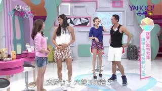EP.13 跟著小鮮肉老師←讓妳2招成為異性眼中的夢幻天菜!