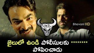Asura Movie Scenes - Satyadev Warns Hangman - Priya Banerjee Gets Kidnapped - Ravi Varma Challenges