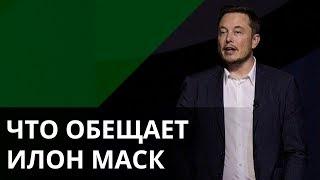 бесплатный интернет и Марс: как используют космос и что обещает Маск - Утро в Большом Городе