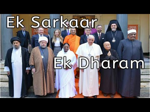 [Hindi] New World Order, One World Religion Kya Hai ?―――ACA Rapture Group