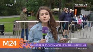 Смотреть видео Обновленное ВДНХ встречает свое 80-летие - Москва 24 онлайн