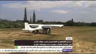 شاب تونسي يحقق حلمه بتصنيع طائرة بتكلفة أقل 80%.. تعرف على تجربته