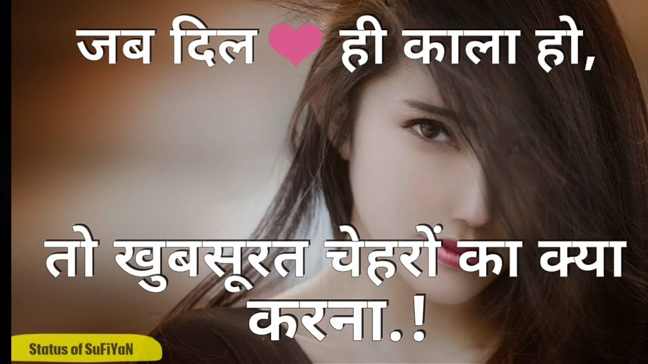 heart touching emotional love shayari for him ह द श यर
