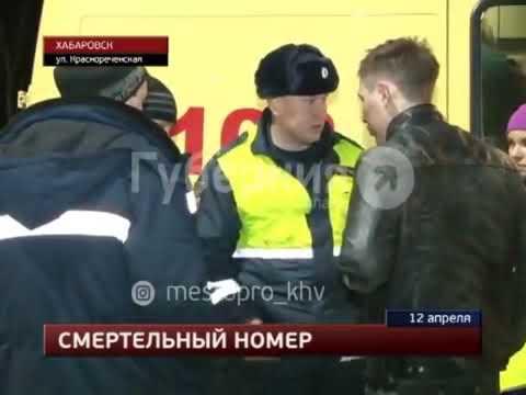 Хабаровский трамвай отрезал читинцу руку и обе ноги