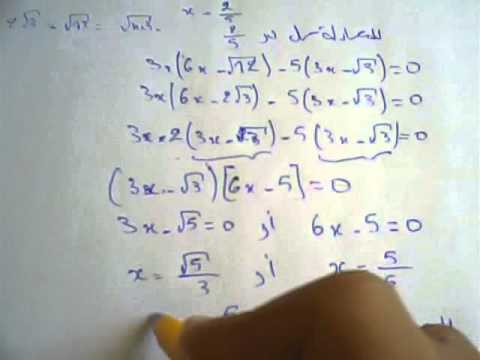 السنة الثالثة اعدادي لمادة الرياضيات تمارين تطبيقية في : المعادلات والمتراجحات والنظمات(video7) .
