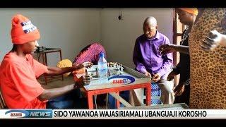 Wajasiliamali wapewa ujuzi wa kubangua korosho za serikali
