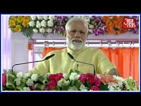 PM Narendra Modi Addressing In Lucknow Ahead Of International Yoga Day