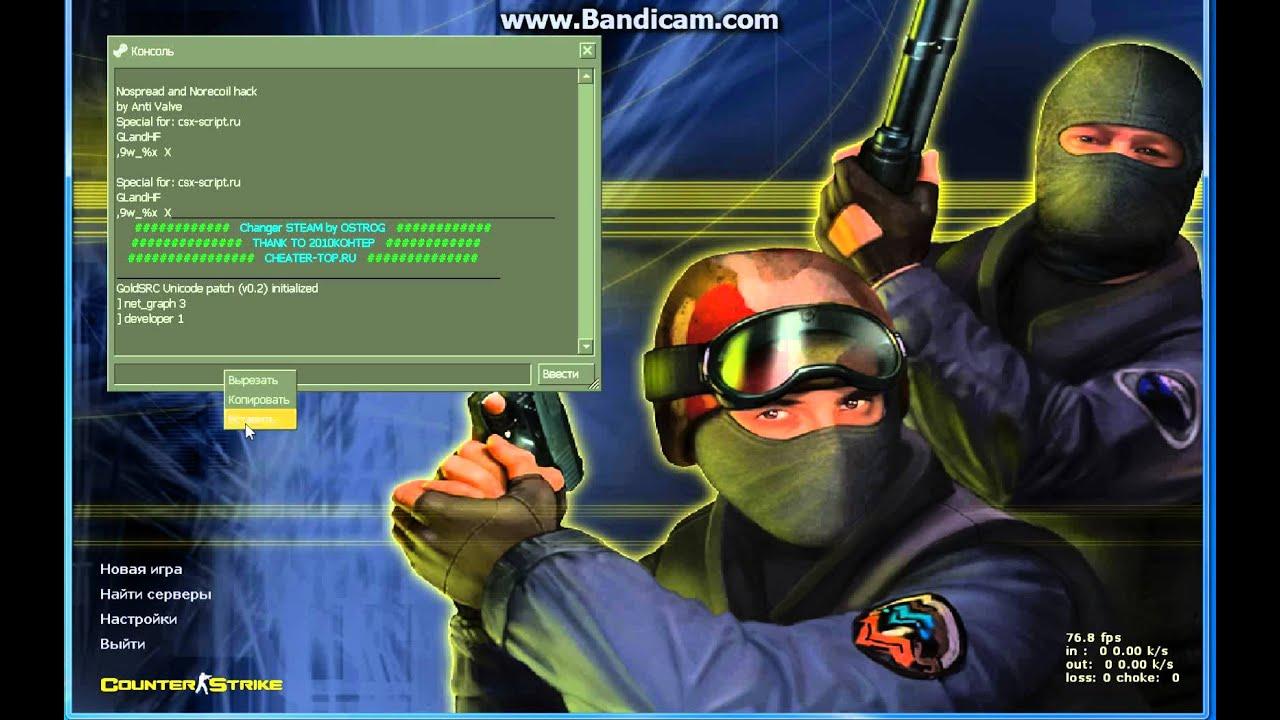 Counter strike 1 6 mac os el capitan cs go без стима сервера