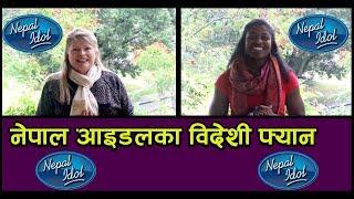 नेपाल आइडलको अमेरीकन फ्यान !!Nepal Idol FAN From USA